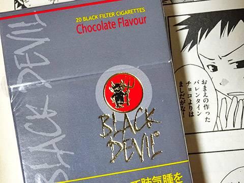 Black Devil Chocolate