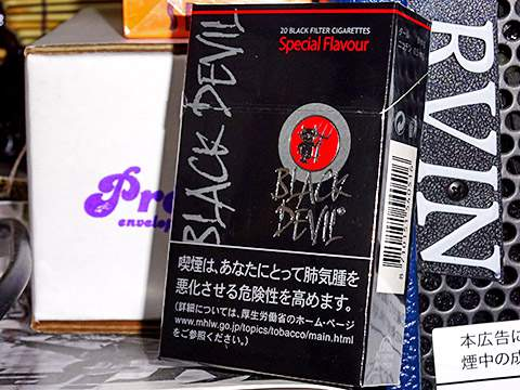 Black Devil Coconut Milk