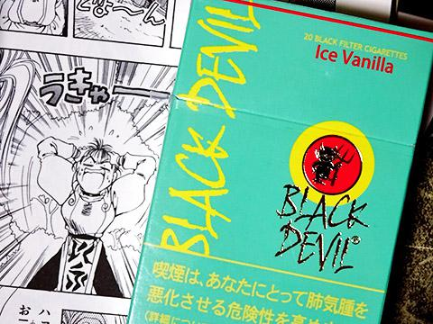 Black Devil Ice Vanilla