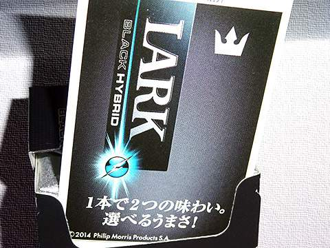 Lark Black Hybrid 10mg KS Box