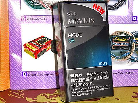 MEVIUS Mode 6 100s Box