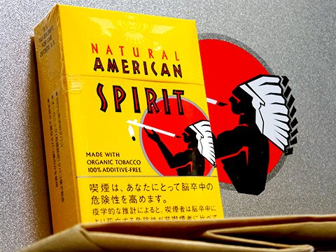 Natural American Spirit Gold