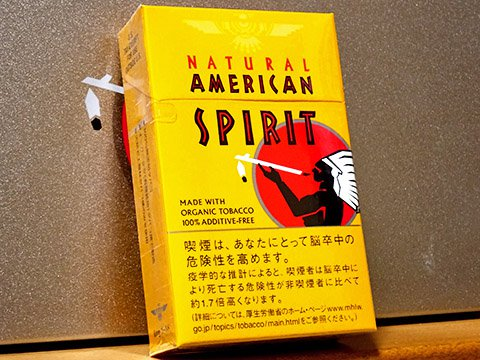 Natural American Spirit Gold