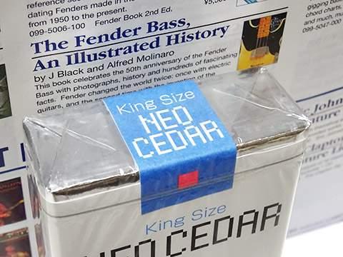 Neo Cedar