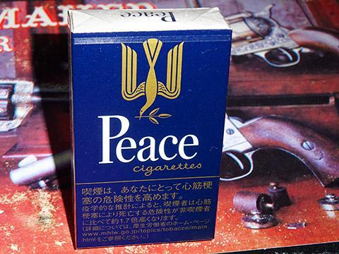 Peace (10)