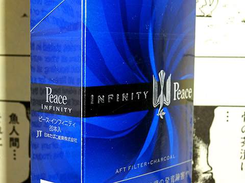 Peace Infinity