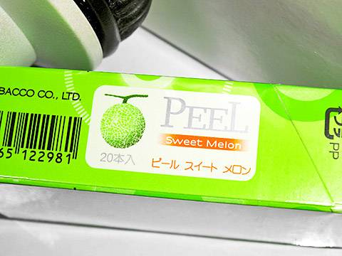 Peel Sweet Melon