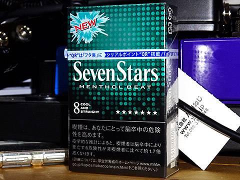 Seven Stars Menthol Beat 8 Box