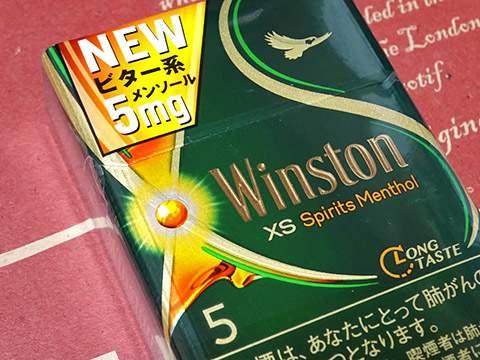 Winston XS Spirits Menthol 5 Box