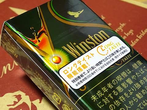 Winston XS Spirits Menthol 8 Box