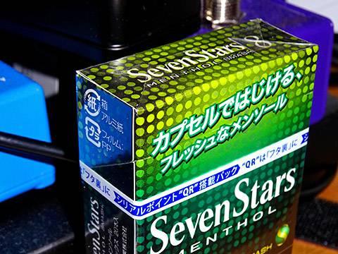 Seven Stars Menthol Smash 8 Box