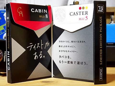 Cabin × Caster