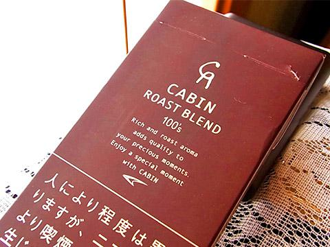 Cabin Roast Blend 100s Box