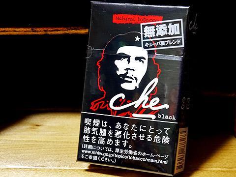 Che Black