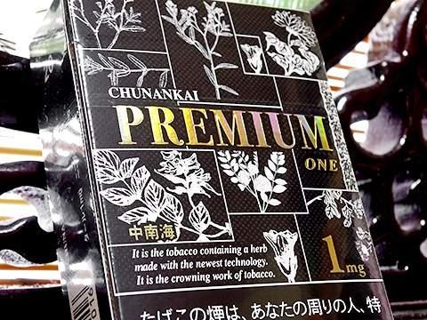 Chunankai Premium One