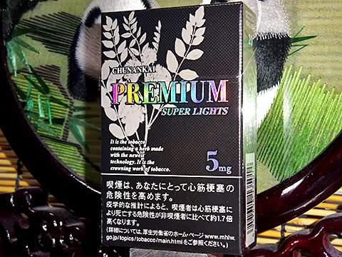 Chunankai Premium Super Lights