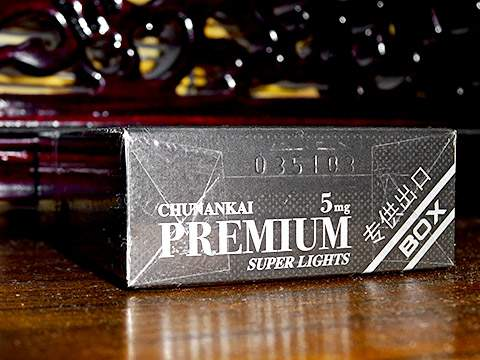 Chunankai Premium Super Lights