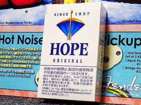 Hope 10