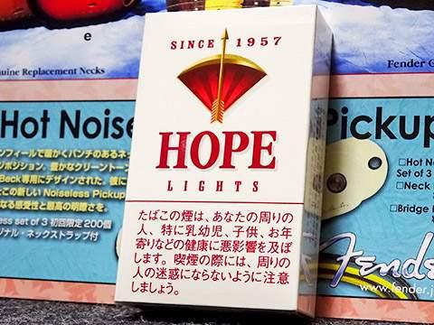 Hope Lights