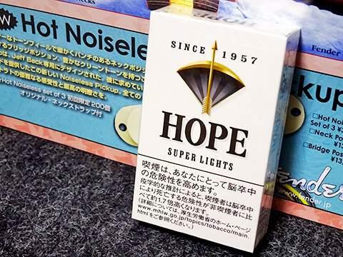 Hope Super Lights