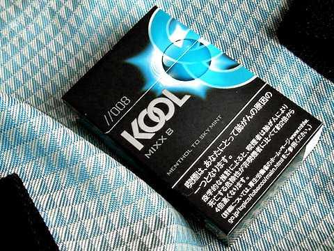 Kool Mixx 8 Box