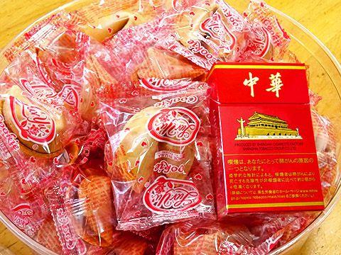 Luv Yu Fortune Cookies