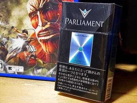 Parliament Crystal Blast 5 KS Box