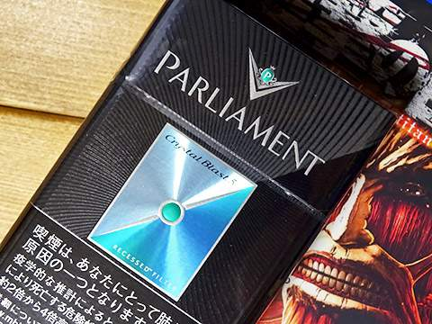 Parliament Crystal Blast 5 KS Box