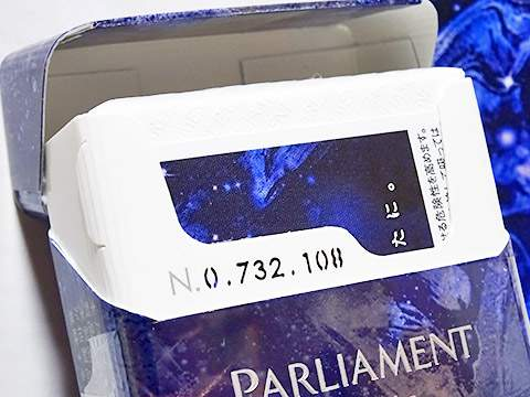 Parliament Lights KS Box One In A Million