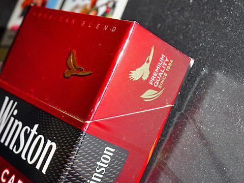 Winston Cabin 8 100's Box