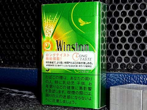 Winston XS Sparkling Menthol 5 Box