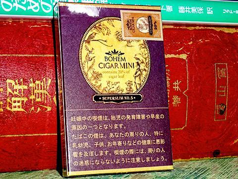 Bohem Cigar Mini Super Slim No.5