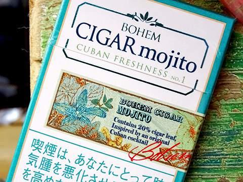 Bohem Cigar Mojito One