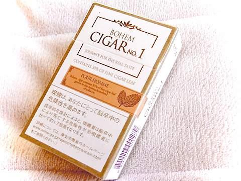 Bohem Cigar No.1