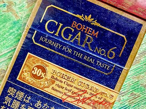 Bohem Cigar No.6