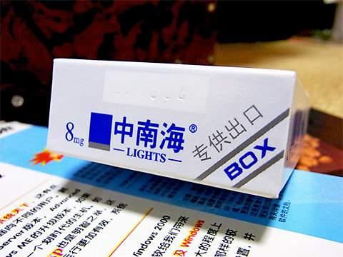 Chunankai Lights