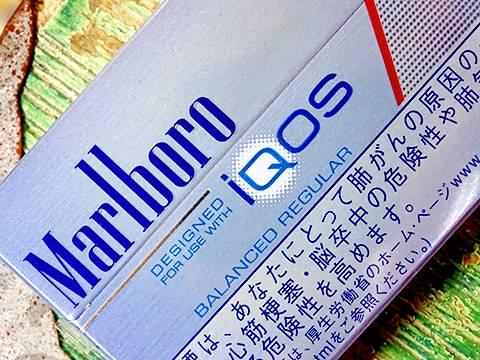 IQOS Marlboro Heat Sticks Balanced Regular