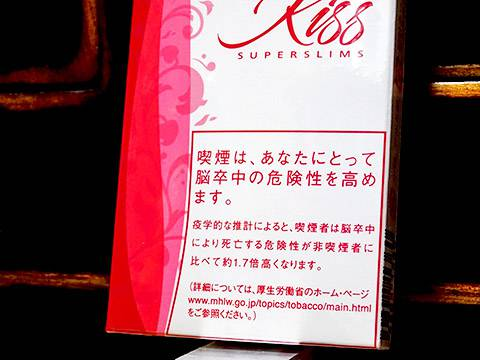 Kiss Strawberry