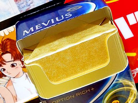 MEVIUS Option Rich Plus 10
