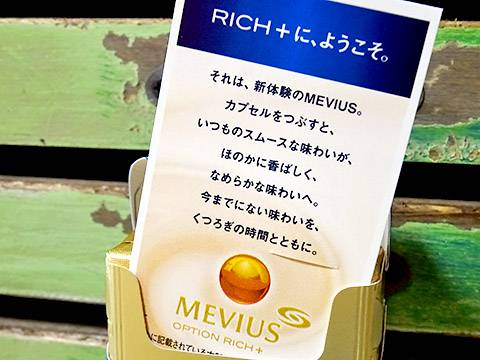 MEVIUS Option Rich Plus 6