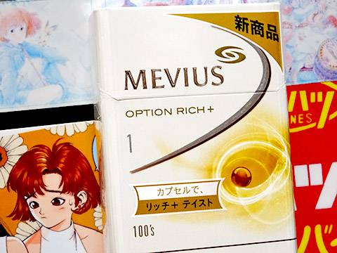 MEVIUS Option Rich Plus One 100's