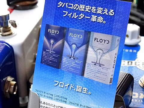 Floyd 10