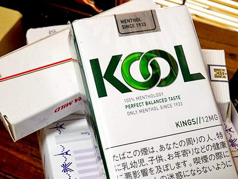 Kool FK