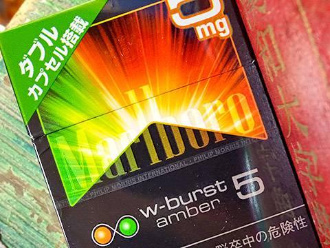 Marlboro W-Burst Amber 5 Box
