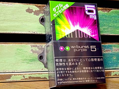 Marlboro W-Burst Purple 5 Box