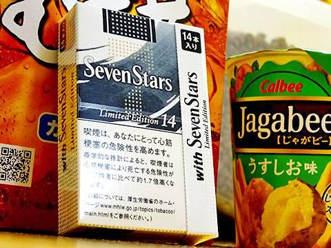 Seven Stars 14