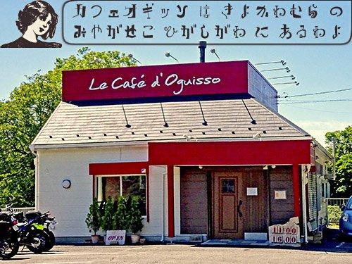 07302016_Yamanakako_Touring_05c