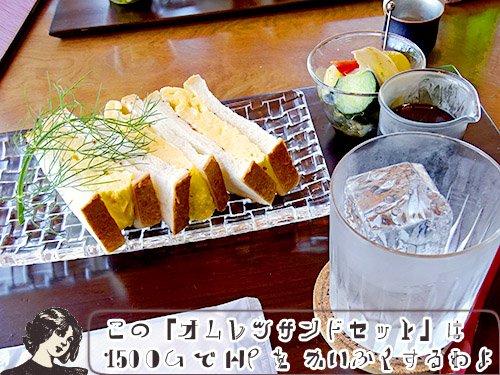 07302016_Yamanakako_Touring_06c