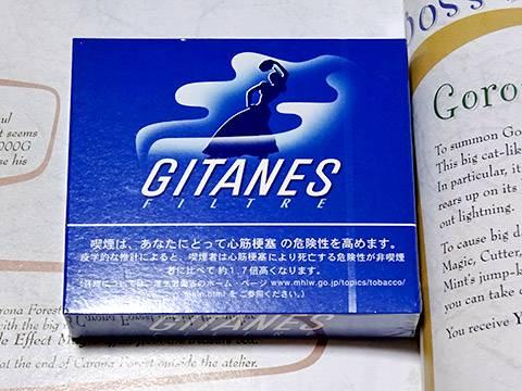 Gitanes Caporal