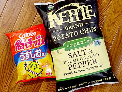 Kettle Chips Salt & Pepper 794g